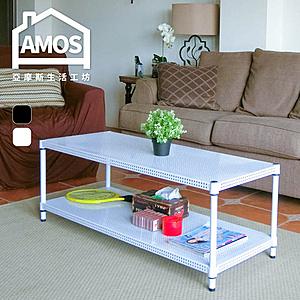 Amos 120CM鐵力士收納桌