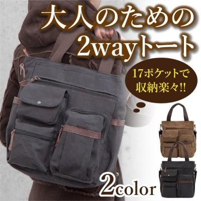mikketa トートバッグ 2wayショルダーバッグ 斜めがけ A4サイズ対応 縦長 カジュアル  メンズ ブラック/ブラウン 全2色