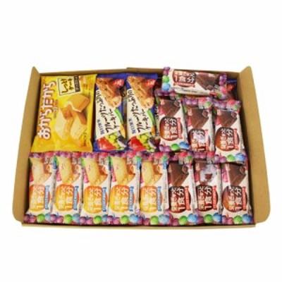 (メール便で送料無料)グリコ からだにやさしい機能性お菓子(3種・全28コ)セット B