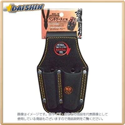 三共コーポレーション 玄人職人 黒革 ペンチケース KSK-10 [A180915]