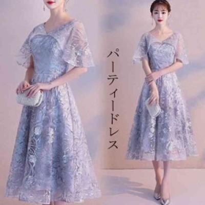 パーティードレス 結婚式 ワンピース ドレス 袖あり 刺繍 ミディアム丈 お呼ばれ 二次会 卒業式 成人式 謝恩式 食事会 花嫁
