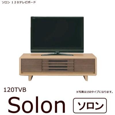テレビ台 ローボード テレビボード 幅120cm AVボード 引出し 和 TV台 TVボード テレビラック TVラック AVラック AV収納 北欧 格子