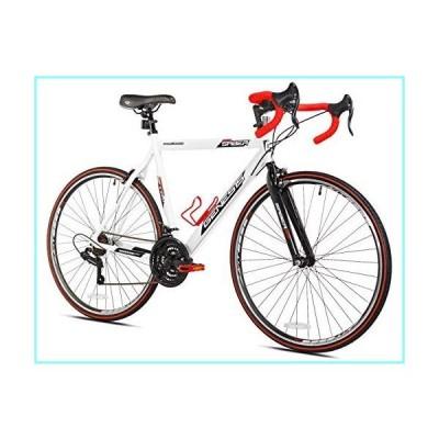 Genesis 700c Saber Men's Road Bike, Adult Medium, White