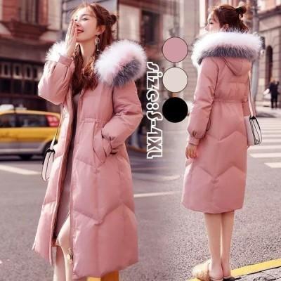 ダウンコート ダウンジャケット レディース ロングコート 中綿コート フード付き 冬服 厚手 防寒着 暖かい オシャレ アウター ゆったり