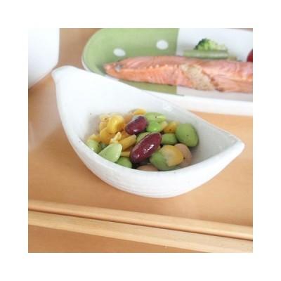 和食器 白笹船 小鉢 おしゃれ スイーツ 前菜 和え物 白い食器 モダン 〔お取り寄せ商品〕