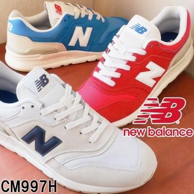 ニューバランス new balance メンズ スニーカー CM997H ワイズD ホワイト 白 レッド 赤 ブルー 青 ローカット 紐靴 レースアップシューズ スエード メッシュ