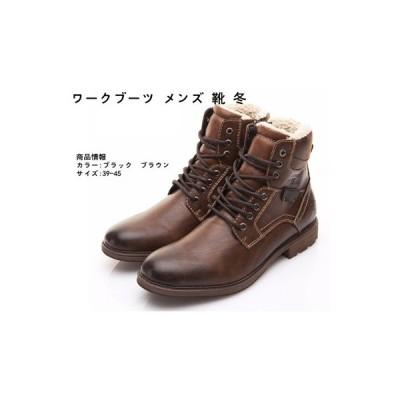 ショートブーツ メンズ 靴 カジュアルシューズ PU革靴 紳士靴 冬 ワークブーツ メンズ 靴 カジュアルシューズ おしゃれ