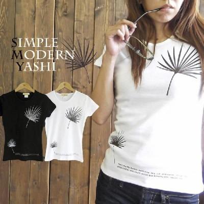 Tシャツ 半袖 レディース シンプル モダン やし柄 フラ ハワイ