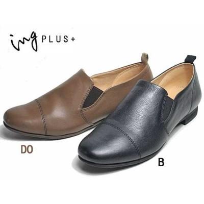 イングプラス ing PLUS パンプス レディース 靴