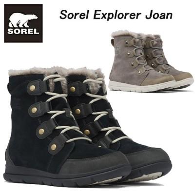 ソレル エクスプローラージョアン Sorel Explrer Joan NL3039 レディース 【送料無料】【SALE】スノーブーツ・ウインターブーツ
