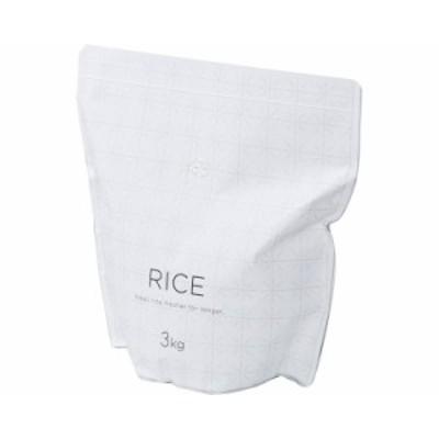 MARNA 極お米保存袋 3kg袋×2枚入 ホワイト K-737W マーナ