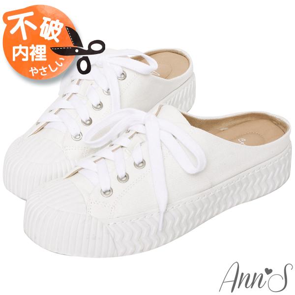 滿額折$222·可累折Ann'S黑科技-弄不髒防潑水綁帶帆布餅乾穆勒鞋-白