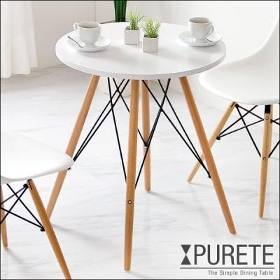 ダイニングテーブル ダイニング テーブル 食卓テーブル ナチュラル テーブル 食卓テーブル 丸 北欧 木製 カフェ モダン 完成品