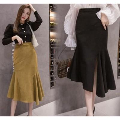 マーメイドスカート ハイウェストスカート ミモレ丈 大きいサイズ ゆったり スリット 秋冬 黒 イエロー 大人女子 10代 20代 30代 お出か
