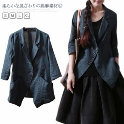 スーツ 単品 綿麻 テーラードジャケット レディース 7分袖 ジャケット リネン テーラードジャケット ショート丈 サマージャケ