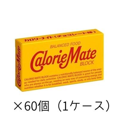 大塚製薬 2本入カロリーメイト チョコレート ×60個 栄養補助食品