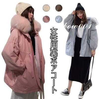 【セール】中綿ジャケット レディース 裏ボアコート SI 厚手 中綿コート 暖かい 裏起毛コート ファー付き 女性 ジャンパー 裏起毛 ジャケッ