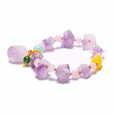 YGE Natural Amethyst Bracelet Purple Crystal Stone for Girls and Women (Pendant Style)