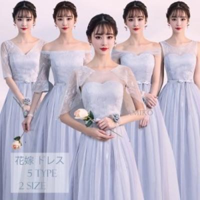 パーティードレス 結婚式 お呼ばれ ワンピース ブライズメイドドレス 花嫁 ミニドレス 演奏会 フォーマル 二次会 卒業式