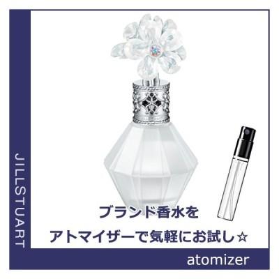 JillStuart ジルスチュアート 香水 クリスタルブルーム スノー EDP [1.5ml] * お試し 香水 ミニサイズ アトマイザー