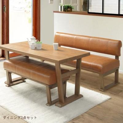 ダイニングテーブルセット 木製 おしゃれ ダイニングベンチ 背もたれ ダイニング3点セット ダイニングテーブル 150 食卓セット