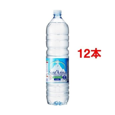 サンタンナ イタリアアルプス天然水 ( 1.5L*12本入 )