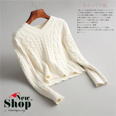 レディース 秋 トップス ニットセーター カジュアル ニットソー 無地 ファッション