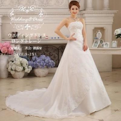 ウェディングドレス 二次会ドレス 結婚式 プリンセスラインドレス 姫系 パーティードレス ブライダル ドレス 結婚式ドレス ロングドレス