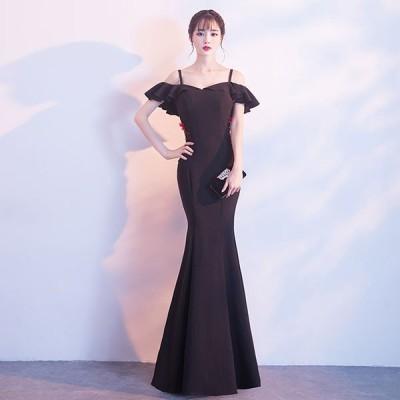 ドレス ロング ロングドレス 2次会 パーティードレス 二次会 花嫁 結婚式 パーティー 大きいサイズ オフショルダー マーメイド ブラック