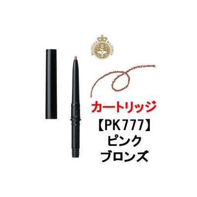 定形外は送料296円から マジョリカマジョルカ ラインマニア PK777 カートリッジ 取り寄せ商品