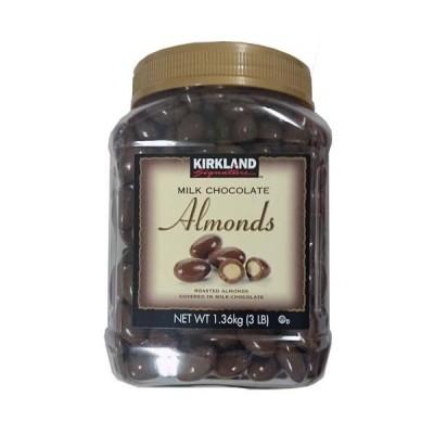 アーモンドミルクチョコレート 1.36kg