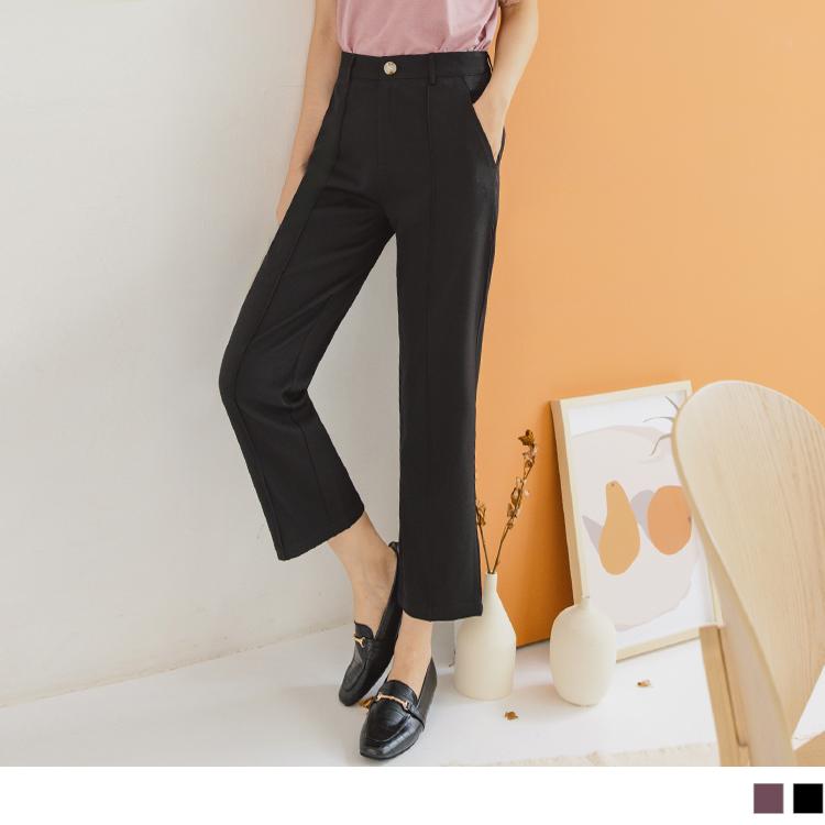 純色質感俐落立體車線不易皺直筒西裝褲