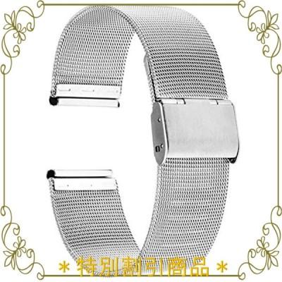 Reinherz 腕時計用ベルト 時計バンド 光沢 防水 ステンレス鋼 スライド式 バックル クラシック ミラネーゼ メッシ