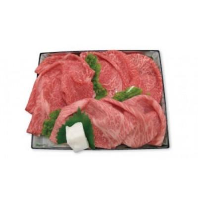 極上但馬牛 すき焼きセット【1kg】
