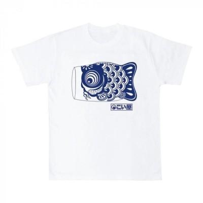 こい屋鯉Tシャツ 大人青print 白 XL 193121