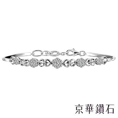 京華鑽石 鑽石手鍊18K 蕾絲心鍊 0.54克拉