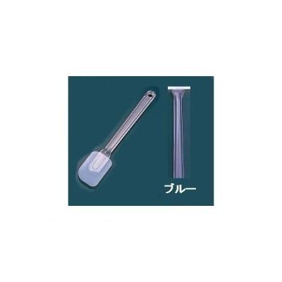 [BHV486] シルバーシャイン カラーハンドクリーナー ミニ     ブルー 4905001122057 ポイント5倍