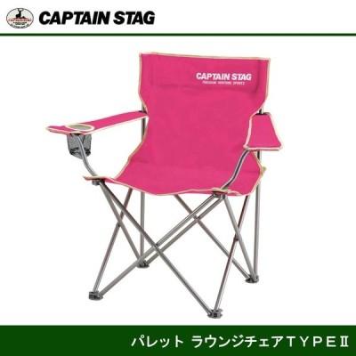 パレット ラウンジチェア type2 M-3915 キャプテンスタッグ CAPTAINSTAG