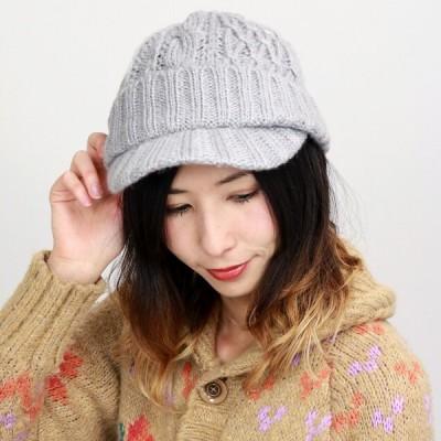 ニット ツバ付き 帽子 メンズ レディース ニットキャップ ニット帽 秋冬 ローゲージ ざっくりニット グレー