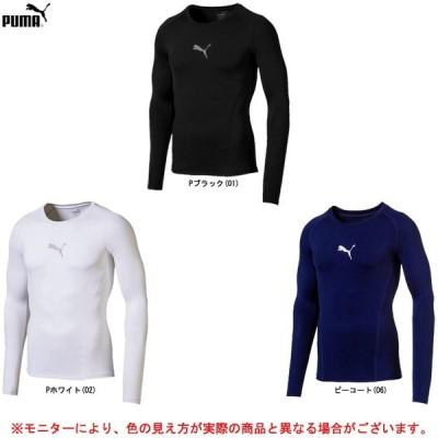 PUMA(プーマ)テックライト LS Tシャツ(516711)スポーツ インナーシャツ アンダー 長袖 着圧 コンプレッション メンズ