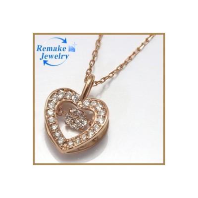 ネックレス レディース 18金 K18PG ダイヤモンド ハート D0.29 ピンクゴールド リメイク 新品地金 中古 necklace 価格見直し