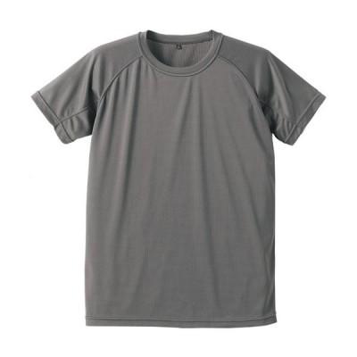 自衛隊 Tシャツ メンズ ミリタリー J.S.D.F. 半袖 クールナイス/グレー(2枚セット)