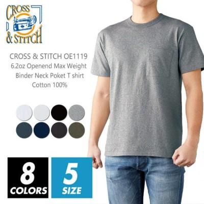 バインダーネック ポケット Tシャツ 無地 メンズ cross & stitch(クロスステッチ) 6.2オンス oe1119 s-xxl 半袖夏 夏服 半袖 ス イベント お揃い