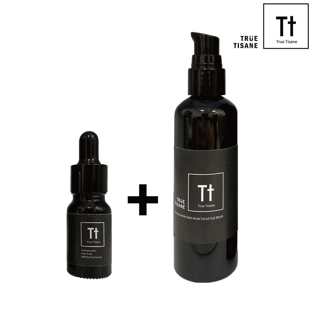【TRUE TISANE】金銀花淨化毛孔潔面凝露+ 金銀花斑印淨白調理精華|潔淨控油|