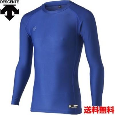 デサント(DESCENTE) 男女兼用 野球・ソフトボール用アンダーシャツ 丸首長袖パワーシャツ STD-667-ROY