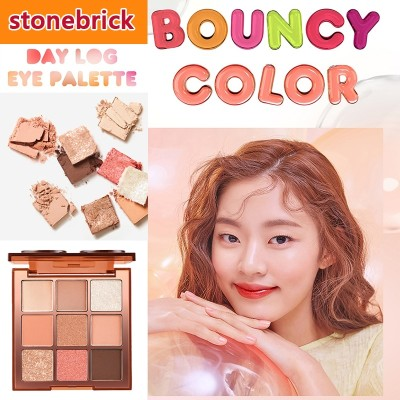 [stonebrick]2021 SS Collection DAY LOG EYE PALETTE #BOUNCY/cellcure