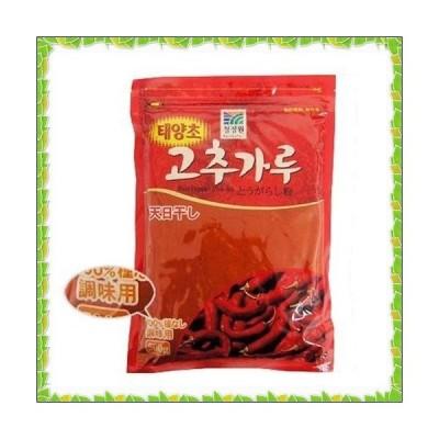 清浄園 唐辛子粉 1kg 調味用 チョンジョンウォン
