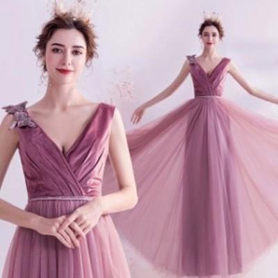 演奏会ドレス Vネック ピンク ロングドレス ドッキング ベロア ベルベット チュール キレイめ イブニングドレス パーティー 二次会 お呼