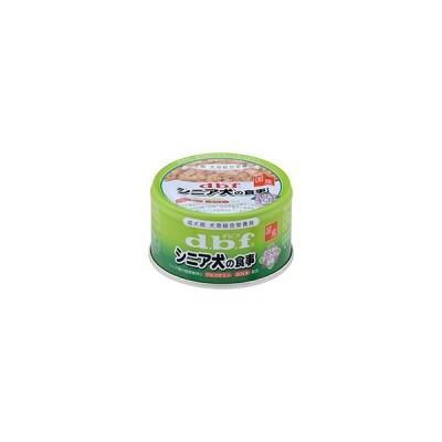デビフ シニア犬の食事 ささみ&すりおろし野菜 85g  ( ドッグフード ウェットフード 缶詰 セール )