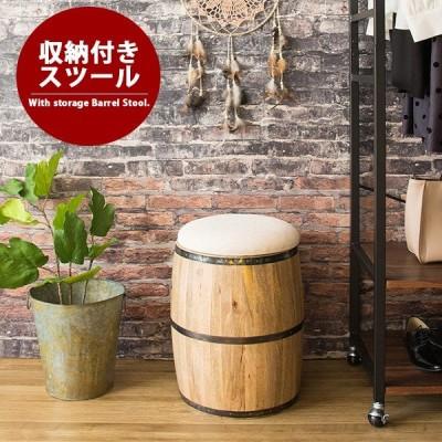 スツール 収納 おしゃれ 椅子 スツール収納 収納椅子 樽型 丸椅子 丸 丸型 木製